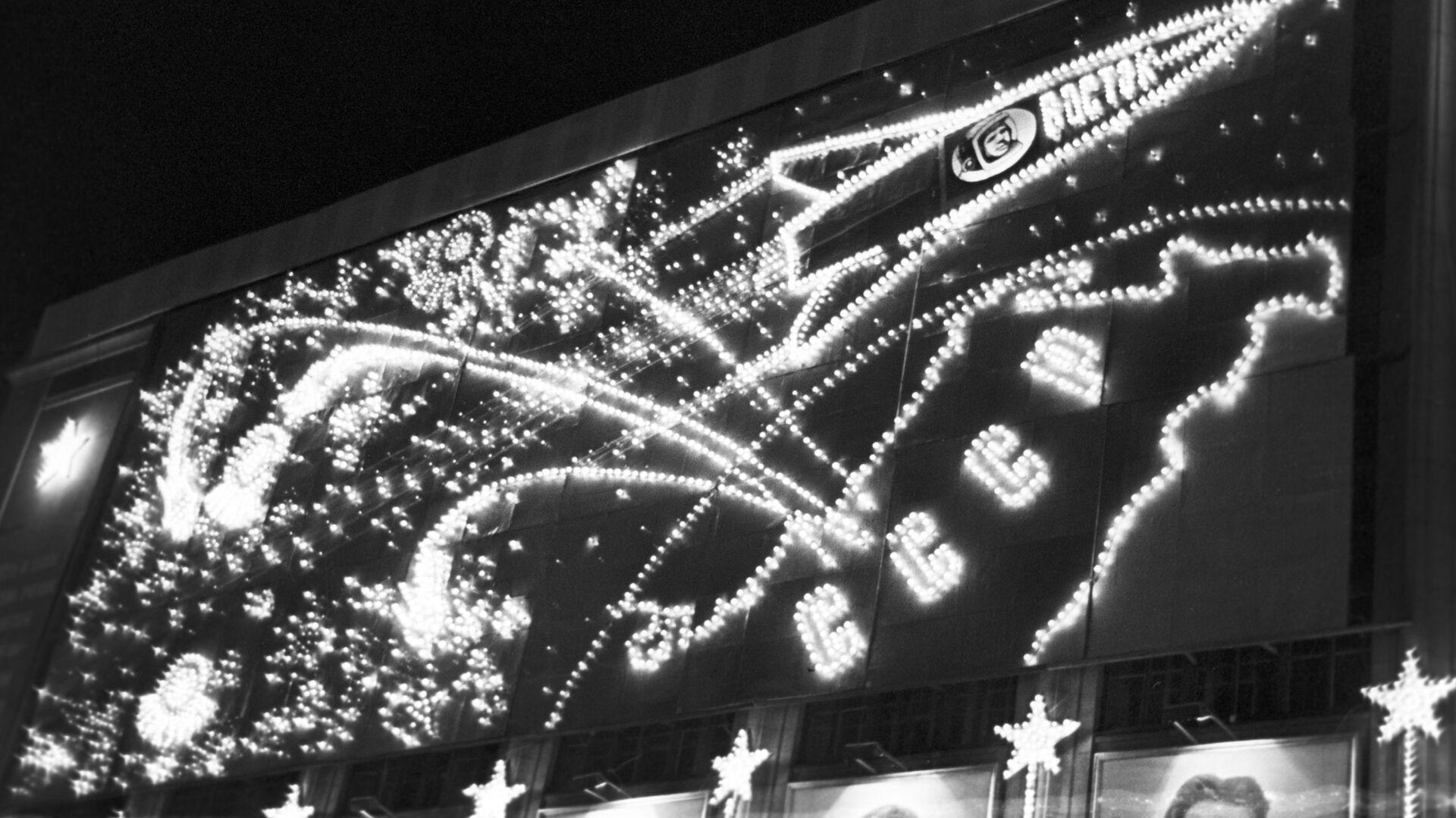 Первомайская праздничная иллюминация в Москве - РИА Новости, 1920, 18.02.2021
