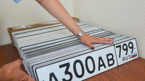 Выдача новых автомобильных номеров серии 799