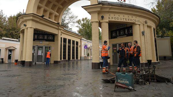 Наземный вестибюль станции метро Кропоткинская Московского метрополитена