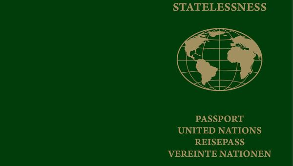 Обложка паспорта ASPI