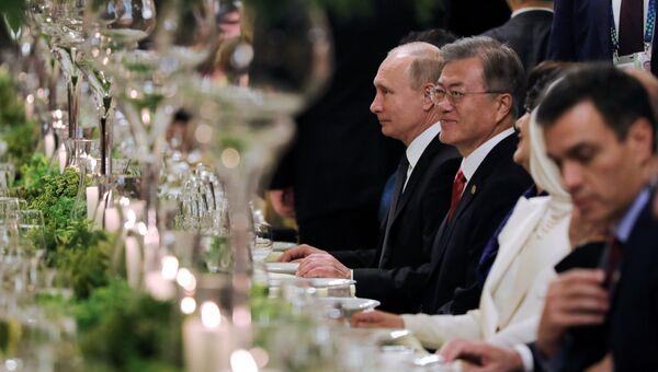Президент РФ Владимир Путин на торжественном приеме в честь глав делегаций государств-участников G20