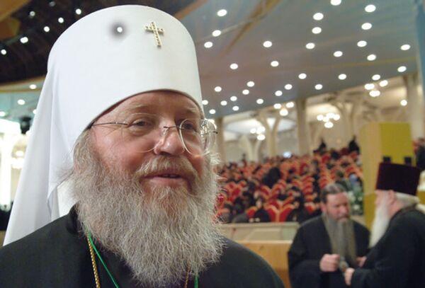 Первоиерарх Русской православной церкви за границей (РПЦЗ) митрополит Восточно-Американский и Нью-Йоркский Иларион