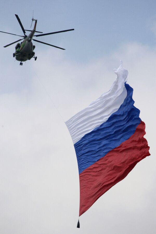 Семьи погибших в крушении под Волгоградом получат страховые выплаты