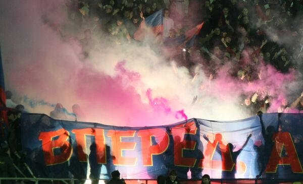 Болельщики ЦСКА во время матча с Динамо в чемпионате России