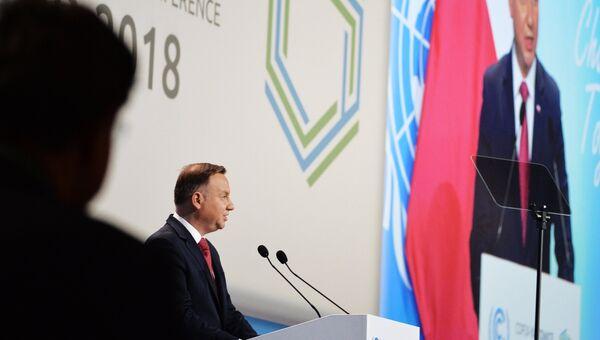 Президент Польши Анджей Дуда выступает на открытии 24-й конференции ООН по изменению климата. 3 дерабря 2018