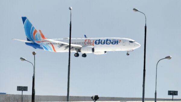 Самолет Boeing 737-800 авиакомпании FlyDubai