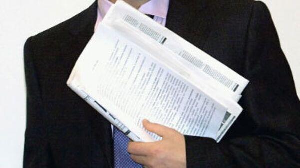 Стопка документов