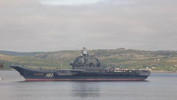 Корабль ВМФ РФ в Средиземном море . Архивное фото.