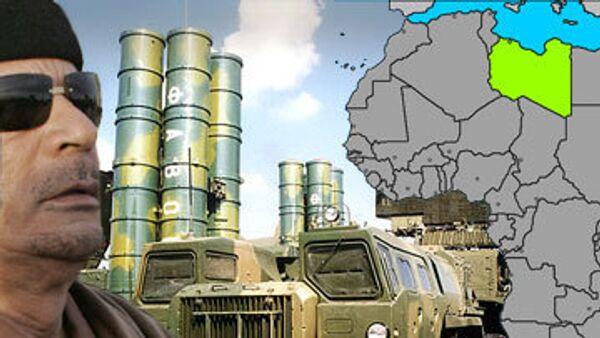 Поставки систем ПВО будут затронуты во время визита Каддафи в Москву