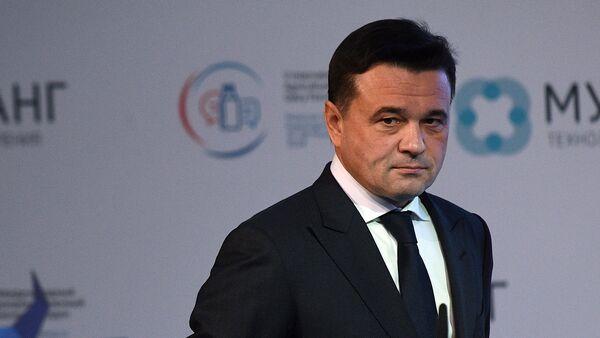 Андрей Воробьев наградил самых активных добровольцев Московской области