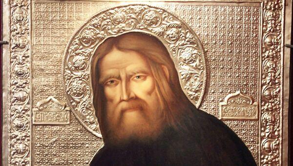Икона Преподобный Серафим Саровский. Архивное фото