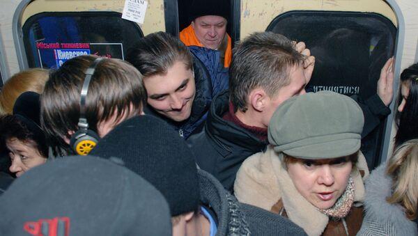 В киевском метрополитене