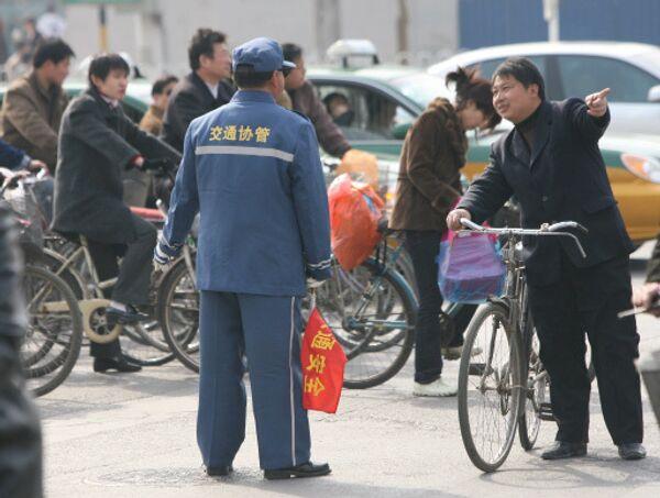 Жители Пекина. Архив