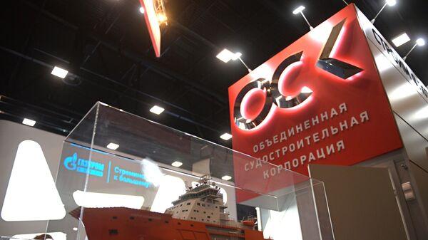 Макет ледокольного судна Андрей Вилькицкий на форуме Арктика: настоящее и будущее в Санкт-Петербурге