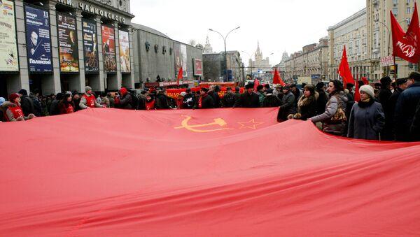 Митинг КПРФ в Москве в рамках всероссийской акции протеста коммунистов