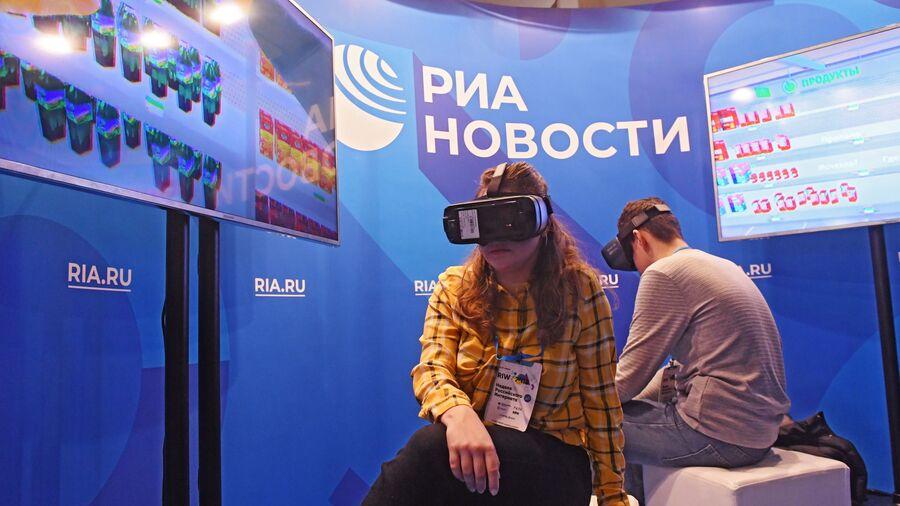 Стенд МИА Россия сегодня в одной из выставочных зон CryptoEvent RIW