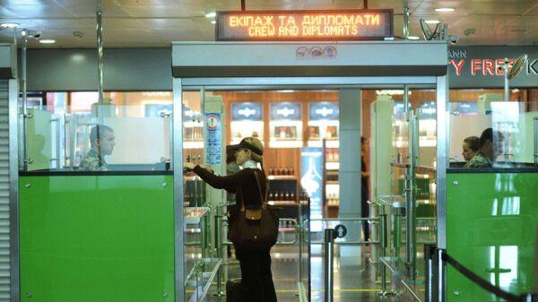 Паспортный контроль в аэропорту Борисполь