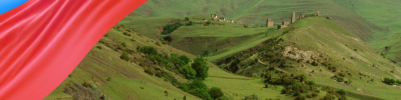 Шапка - Республика Ингушетия