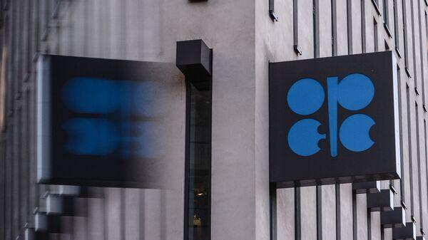Кремль: нет повода для экстренных совещаний из-за цен нанефть