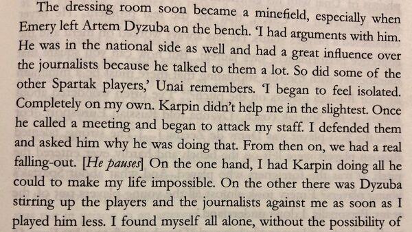 Отрывок из автобиографии испанского тренера Унаи Эмери