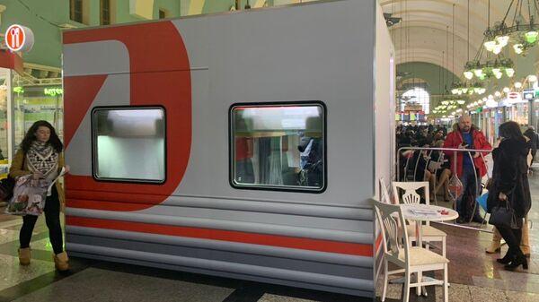 Новый плацкартный вагон, выставленный на Казанском вокзале. 10 декабря 2018