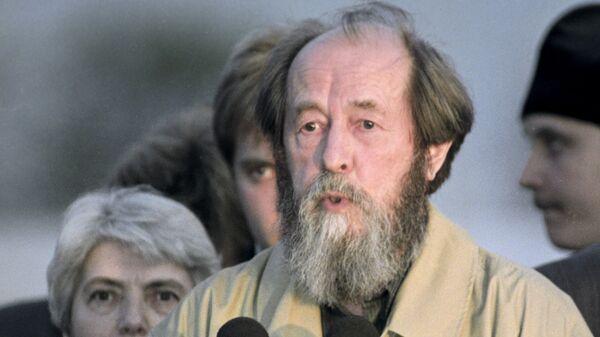 Писатель Александр Исаевич Солженицын