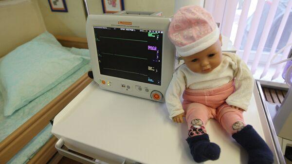 Московский центр паллиативной помощи детям