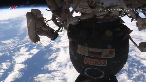 Выход российский космонавтов в открытый космос 12 декабря 2016