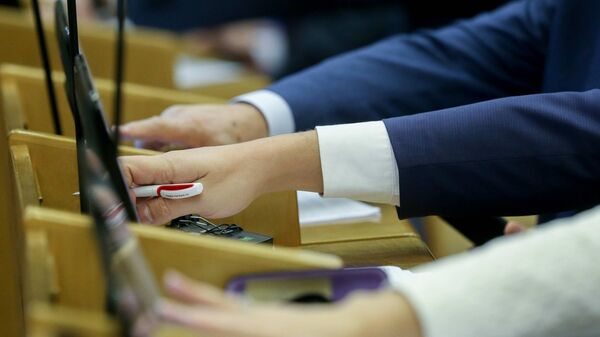 Голосование во время заседания Госдумы РФ