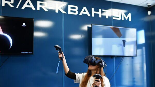 Открытие детского технопарка Кванториум в Севастополе