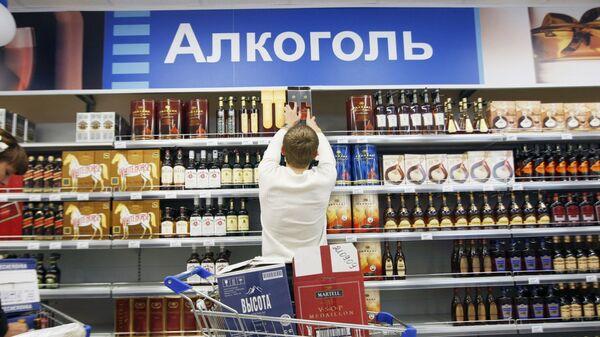 Алкогольный отдел в супермаркете