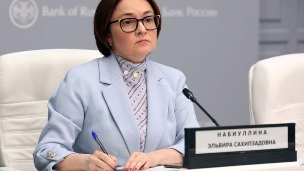 Председатель Центрального банка РФ Эльвира Набиуллина во время пресс-конференции по итогам заседания Совета директоров ЦБ РФ. 14 декабря 2018