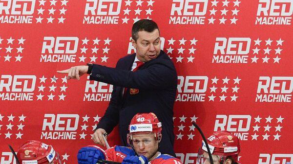 Главный тренер сборной России Илья Воробьев