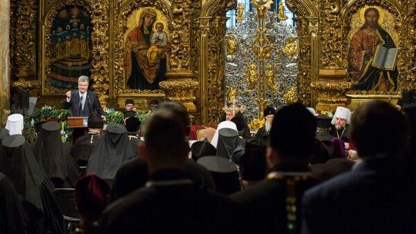 Объединительный собор в Софийском соборе, Украина
