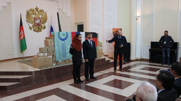 В Посольстве России в Афганистане состоялась церемония передачи гуманитарного медицинского груза властям Афганистана. 17 декабря 2018