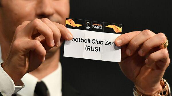 Шарик с надписью Зенит во время жеребьевки 1/16 финала Лиги Европы