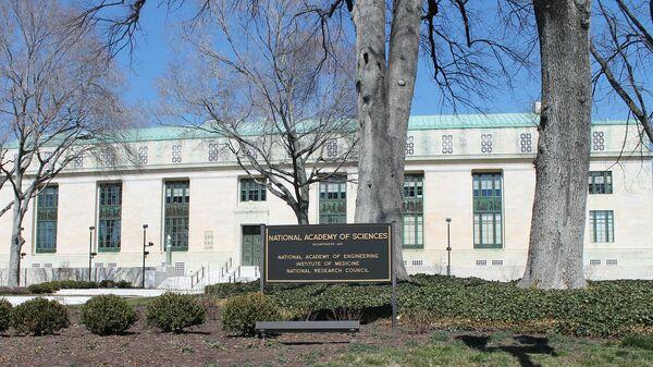 Здание Национальной академии наук США