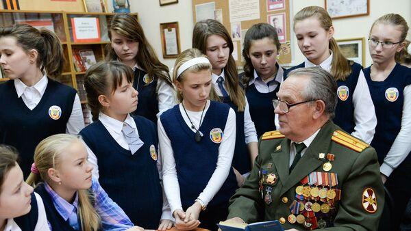 В Москве эксперты обсудили особенности патриотического воспитания молодежи