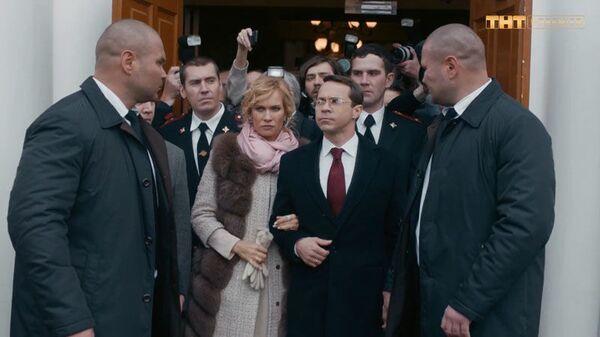Кадр из телесериала Домашний арест