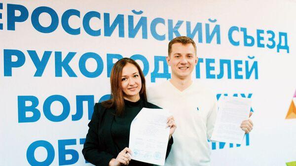 В Курской области появился региональный Ресурсный центр добровольчества