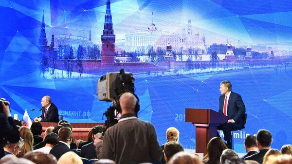 Президент РФ Владимир Путин проводит ежегодную большую пресс-конференцию
