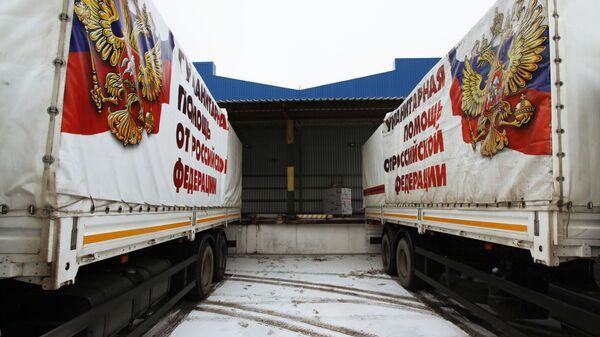 Автомобили 84-го гуманитарного конвоя МЧС РФ прибыли на разгрузку в Донецк