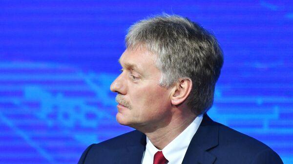 Пресс-секретарь президента РФ Дмитрий Песков на четырнадцатой большой ежегодной пресс-конференции президента РФ Владимира Путина