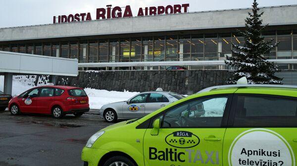 Здание международного аэропорта Риги