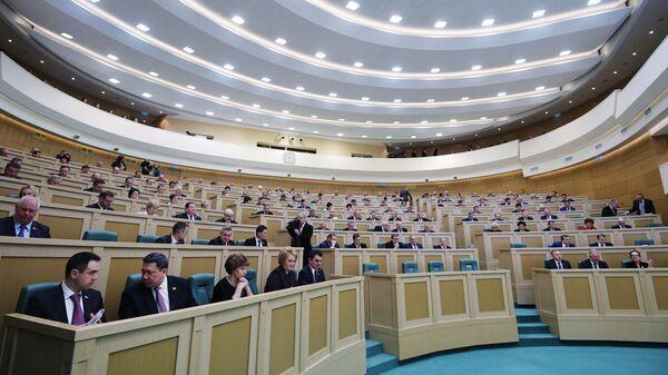 Итоговое заседание Совета Федерации РФ в рамках осенней сессии