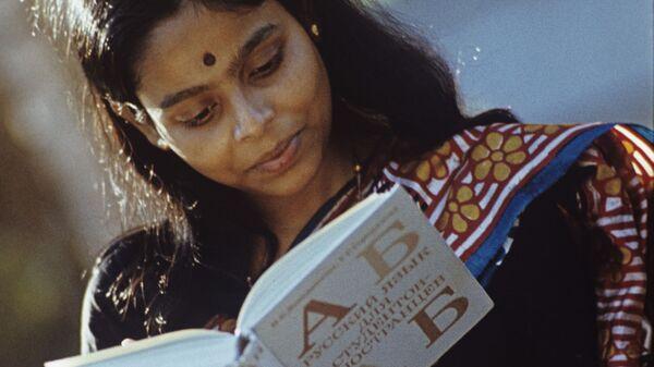 Студентка подготовительного факультета университета Дружбы народов имени Патриса Лумумбы из Индии