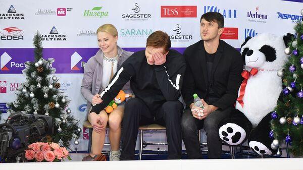 Евгения Тарасова, Владимир Морозов и Максим Траньков