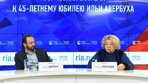Татьяна Тарасова с Ильей Авербухом