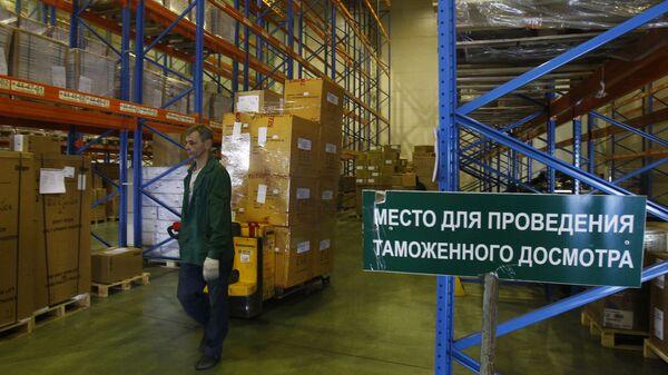 Каширский таможенный пост в подмосковном Домодедово