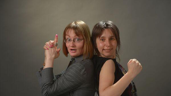 Марина Заблудовская и Мария Неретина